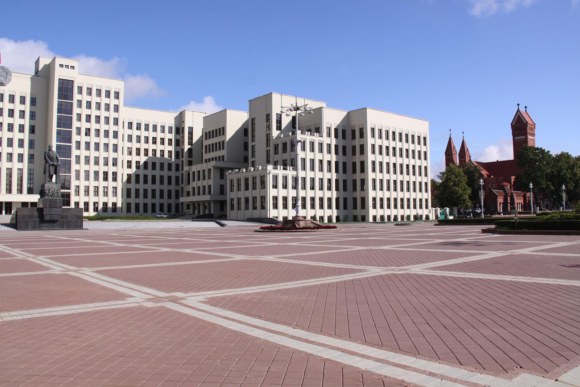 Minsk City today.